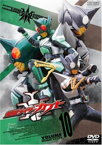 Image for Kamen Rider Kabuto Vol.10