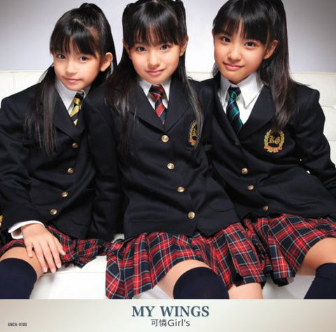 Image for MY WINGS / Karen Girl's [Limited Edition]
