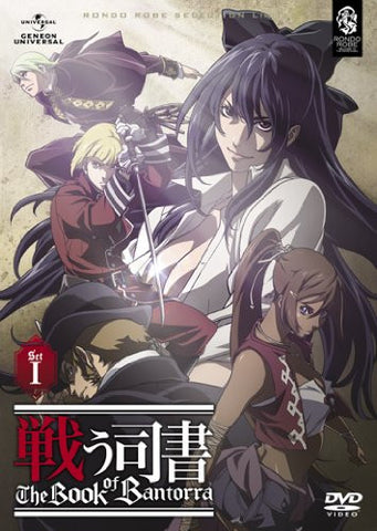 Image for Tatakau Shisho - The Book Of Bantorra Dvd Set 1