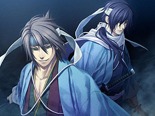 Image 4 for Hakuouki: Shinkai [Twin Pack]