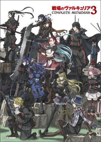 Image for Senjou No Valkyria 3: Unrecorded Chronicles   Complete Artworks
