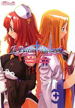 Image 1 for La Pucelle Ragnarok The Complete Guide Book / Psp