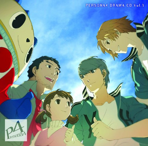 Image 1 for PERSONA4 DRAMA CD Vol.3