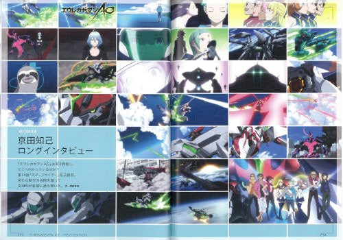 Image 5 for Eureka Seven Ao   First Edition