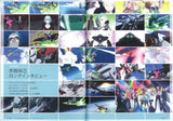 Thumbnail 5 for Eureka Seven Ao   First Edition