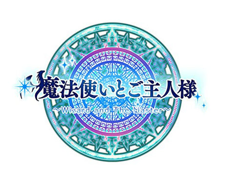 Image for Mahou Tsukai to Goshujin-sama (New Version) [Limited Edition]
