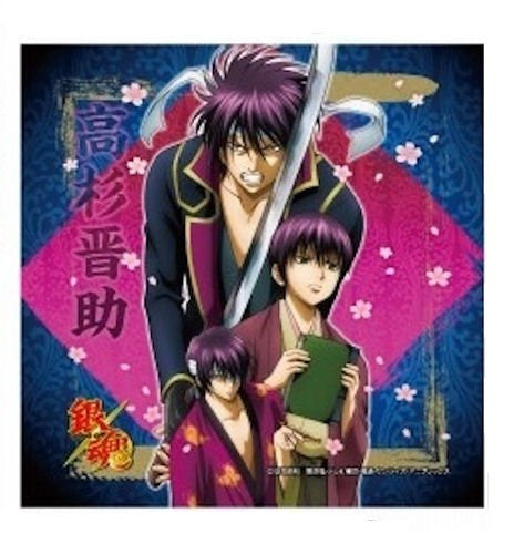 Image 1 for Gintama - Takasugi Shinsuke - Mini Towel - Towel (Showa Note)