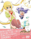 Thumbnail 1 for Hayate The Combat Butler / Hayate No Gotoku Can't Take My Eyes Off You Vol.1 [DVD+CD Limited Edition]