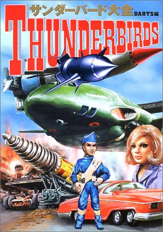 Image 1 for Thunderbird Perfect Collection Book
