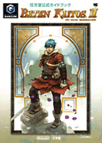 Image 1 for Baten Kaitos Origins (Wonder Life Special   Nintendo Official Guide Book) / Gc