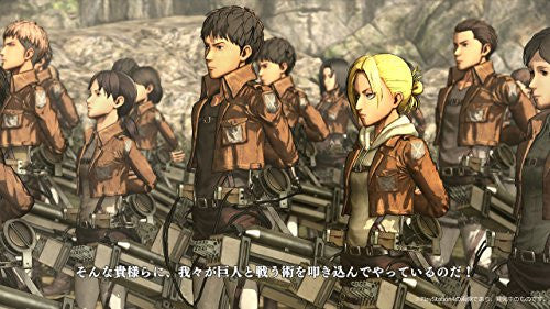 Image 4 for Shingeki no Kyojin [Treasure Box]
