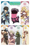 Thumbnail 10 for Tales Of Xillia Fans Bible