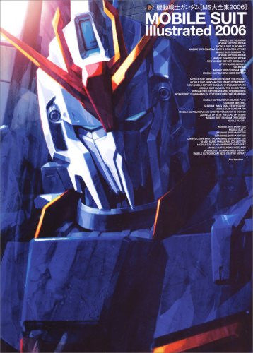 Image 1 for Gundam Ms Mobile Suit Illustrated 2006 Perfect Encyclopedia Book