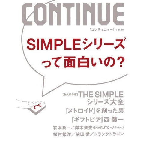 Image for Continue (Vol.10) Japanese Videogame Magazine