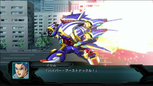 Image 10 for Dai-2-Ji Super Robot Taisen Original Generations [Complete BD Box]