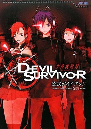 Image 1 for Megami Ibunroku: Devil Survivor Official Guide Book
