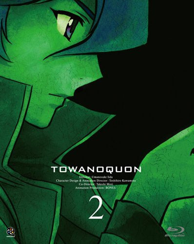 Image 1 for Towa No Quon Vol.2 [Blu-ray+CD Limited Edition]