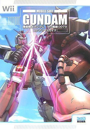 Image for Mobile Suit Gundam: Ms Sensen 0079 Complete Guide