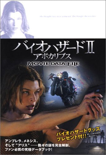 Image 1 for Resident Evil Ii 2 Apocalypse Decoding File Data Book
