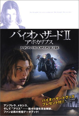 Image for Resident Evil Ii 2 Apocalypse Decoding File Data Book