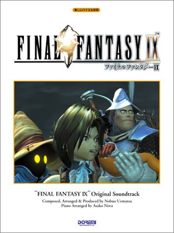 Image for Final Fantasy Ix Soundtrack Music Score Book