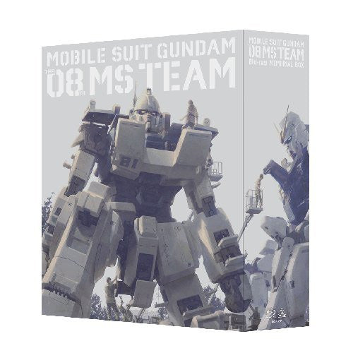 Image 4 for Mobile Suit Gundam The 08th Ms Team Blu-ray Memorial Box [Limited Pressing]