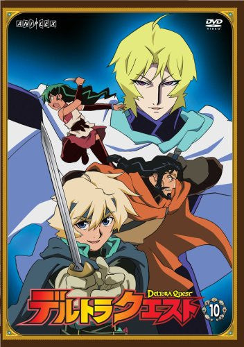 Image 1 for Deltora Quest 10