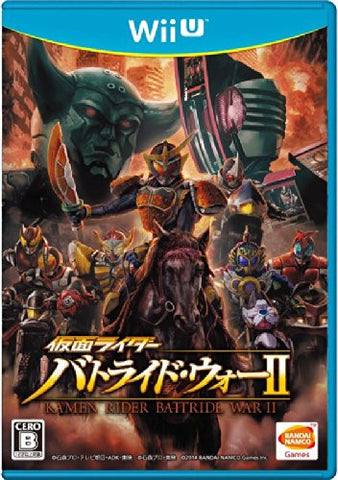 Image for Kamen Rider Battride War II