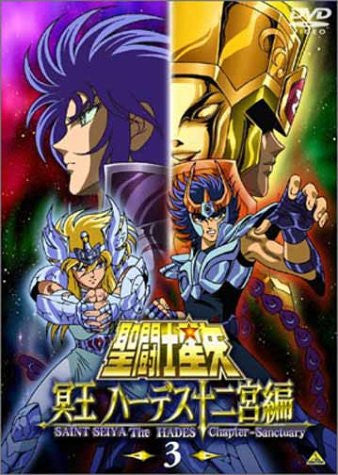 Image for Saint Seiya The Hades Chapter - Sanctuary 3