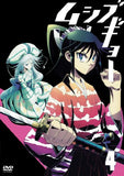 Thumbnail 1 for Mushibugyo Vol.4 [DVD+CD Limited Edition]