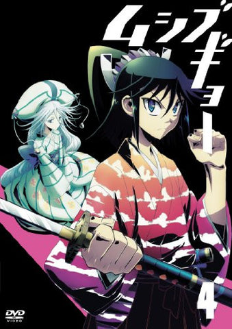 Image for Mushibugyo Vol.4 [DVD+CD Limited Edition]
