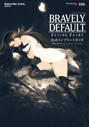 Image for Bravely Default: Flying Fairy Official Complete Guide