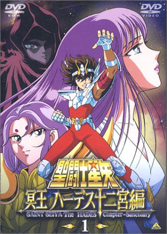 Image for Saint Seiya The Hades Chapter - Sanctuary 1