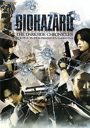 Biohazard The Darkside Chronicles Official Guide Book
