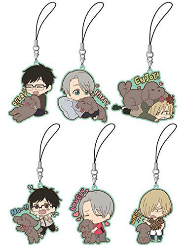 Image 1 for Yuri!!! on Ice - Rubber Strap - Blind Box Set