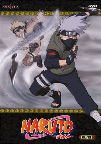 Image for Naruto Vol.4