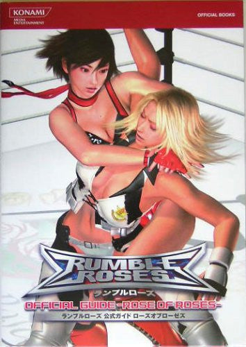 Image 1 for Rumble Roses Official Guide Book Rose Of Roses / Ps2