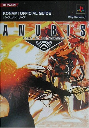 Image 1 for Anubis Zone Of Enders Konami Official Perfect Guide Book / Ps2