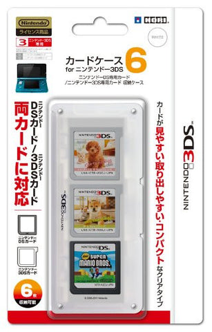 Image for 3DS Card Case 6 (Clear)