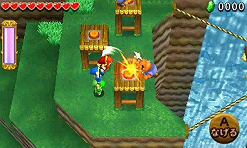 Image 6 for The Legend of Zelda Triforce Heroes