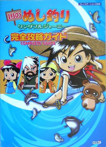 Image for Harvest Fishing Complete Strategy Guide Book / Ps2