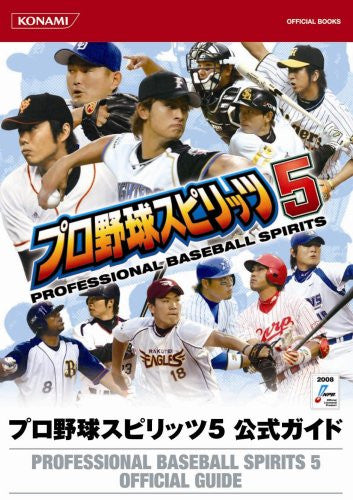 Image 1 for Professional Baseball Spirits 5 Official Guide