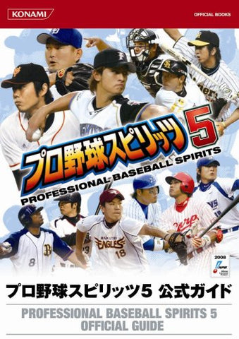 Image for Professional Baseball Spirits 5 Official Guide