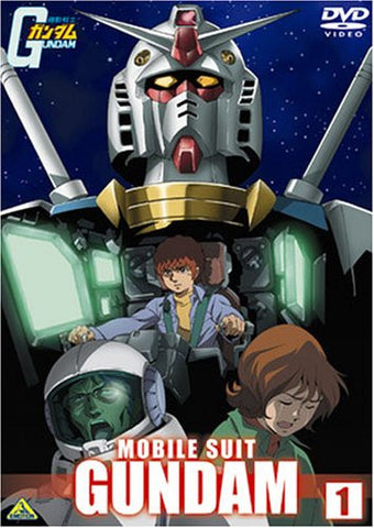 Image for Mobile Suit Gundam 1