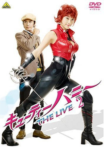 Image 1 for Cutie Honey The Live 2