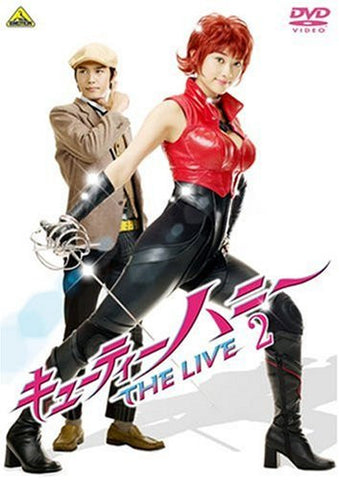 Image for Cutie Honey The Live 2
