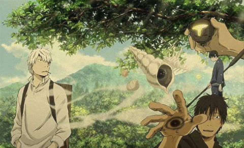Image for Mushishi Zoku Shou Vol.1 [DVD+CD Limited Edition]