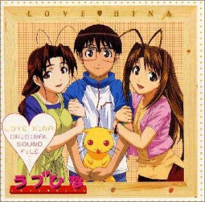 Image for Love Hina Original Sound File
