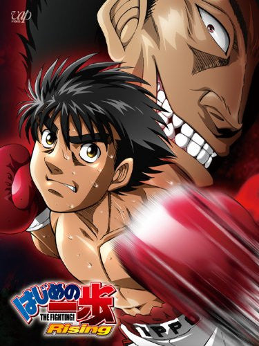 Image 1 for Hajime No Ippo Rising Dvd Box Part Vol.1