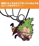 Thumbnail 2 for One Piece - Bartolomeo - Keyholder - Rubber Strap - Tsumamare (Cospa)